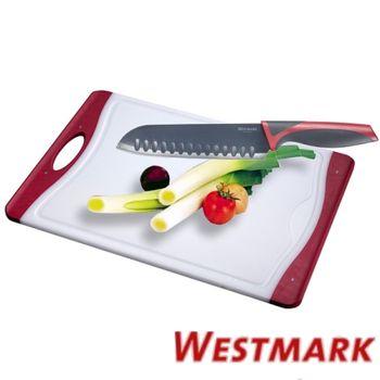 【德國WESTMARK】刀具鉆板(31*43CM) 特惠組