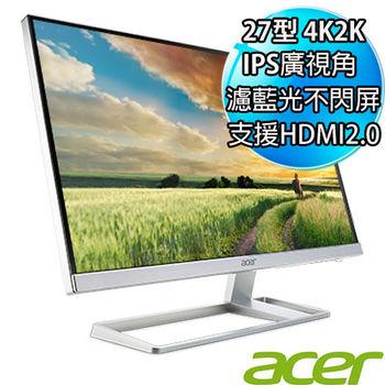 ACER S277HK 27型4K2K不閃屏、濾藍光護眼寬螢幕美型LED
