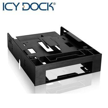 ICY DOCK 2.5+3.5吋轉5.25吋轉接套件-MB343SP
