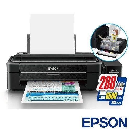 【EPSON】L310 高速單功能原廠連續供墨印表機