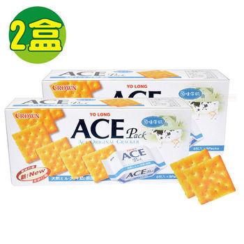 【ACE】優龍原味餅乾2入