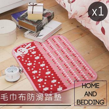 【La Veda】櫻桃兔兔毛巾布防滑地墊 (粉紅) 45x65cm