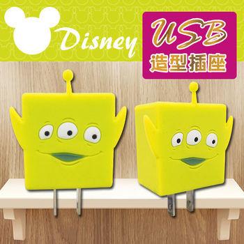 Disney (三眼怪)迪士尼USB電源充電座 USB轉接AC插頭 通過BSMI認證