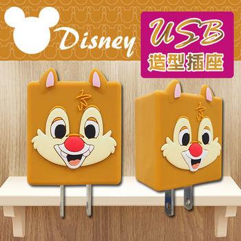 Disney (蒂蒂)迪士尼USB電源充電座 USB轉接AC插頭 通過BSMI認證