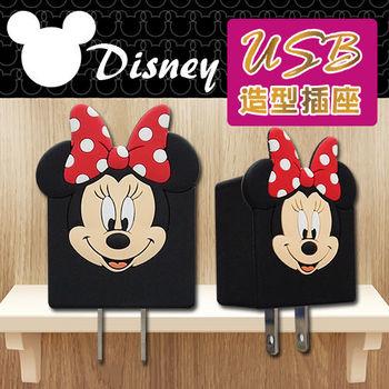 Disney (米妮)迪士尼USB電源充電座 USB轉接AC插頭 通過BSMI認證