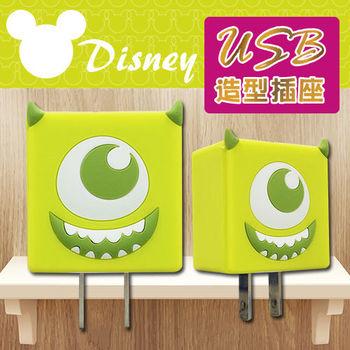Disney (大眼怪)迪士尼USB電源充電座 USB轉接AC插頭 通過BSMI認證