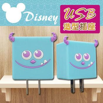 Disney (毛怪)迪士尼USB電源充電座 USB轉接AC插頭 通過BSMI認證