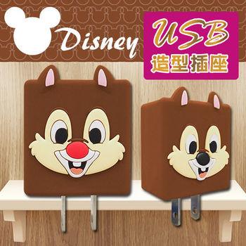 Disney (奇奇)迪士尼USB電源充電座 USB轉接AC插頭 通過BSMI認證