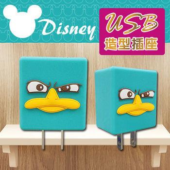Disney (泰瑞)迪士尼USB電源充電座 USB轉接AC插頭 通過BSMI認證