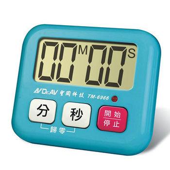 【Dr.AV】營業專用正倒數計時器(TM-6966)2入