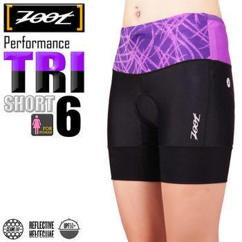 ZOOT 專業級 6吋肌能鐵人褲(女)-薰衣紫