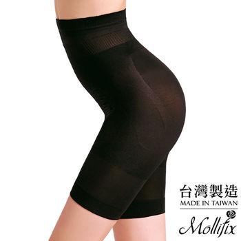 【Mollifix】280丹微笑蜜桃翹翹5分褲 (黑色)