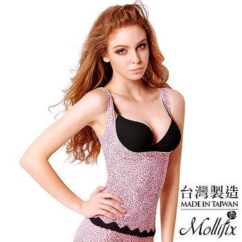 【Mollifix】280丹深V弧度挺立托胸美體衣 (粉紅豹豹)