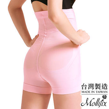【Mollifix】280丹微笑蜜桃翹翹1分褲 (粉色)