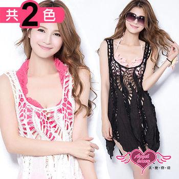 天使霓裳 夏季百搭 長板針織不規則背心外搭罩衫(共2色)