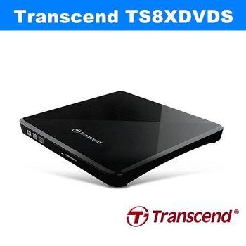 送保護套 Transcend 創見 TS8XDVDS 極致輕薄 外接式燒錄機