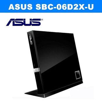 ASUS 華碩 超薄型外接藍光燒錄機 (SBC-06D2X-U)