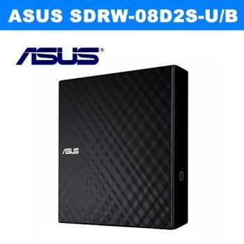 ASUS 華碩 外接式燒錄機 SDRW-08D2S-U 外接DVD燒錄機