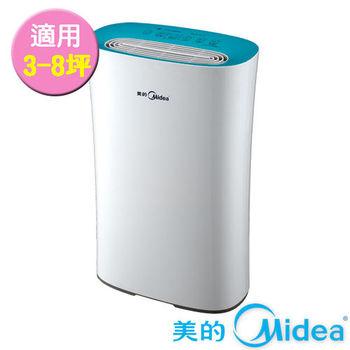 【美的 Midea】空氣清淨機(適用3-8坪)/TKJ-20NA