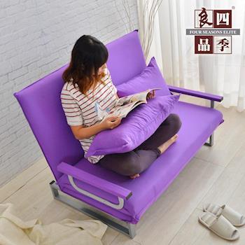 LooCa 紫色嘉年華雙人沙發床/椅
