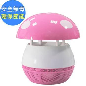 【捕蚊之家】小瓢蟲光觸媒捕蚊燈/器SB8866(專利防脫逃設計)