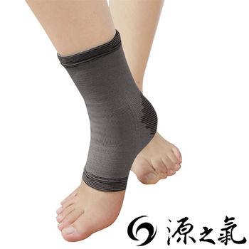 【源之氣】竹炭運動護腳踝(2入) RM-10210