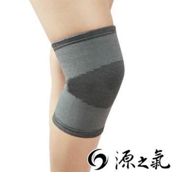 【源之氣】竹炭運動護膝(2入) RM-10209