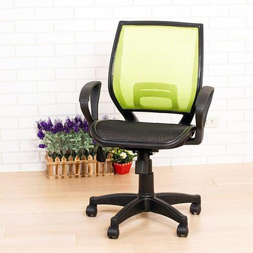 【傢俱屋】馬汀全網電腦椅-三色