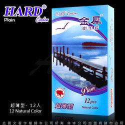 Fu東森購物專家lex 夫力士 HARD-金犀超薄型保險套 12入裝