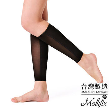 【Mollifix】掰掰蘿蔔纖腿套 (黑)