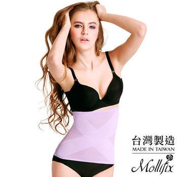 【Mollifix】X牛仔肚 隱形收腹馬甲 (淺紫)