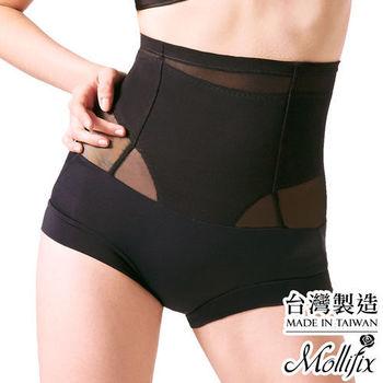 【Mollifix】軟鎧甲 永別腹肉縮腰平口褲 (女力黑)