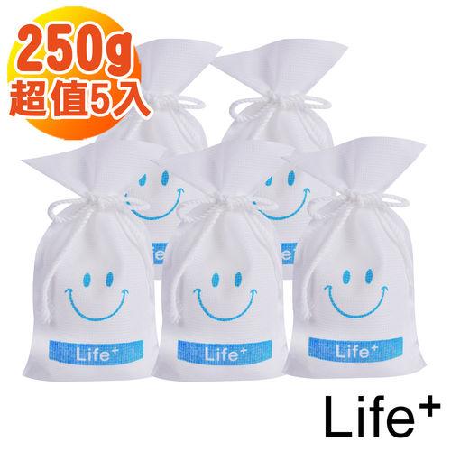 【Life+】水玻璃微笑可再生環保除濕包/袋_250g-5入組