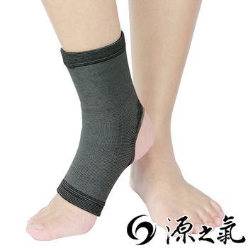 【源之氣】竹炭運動護腳踝-開洞型(2入) RM-10220