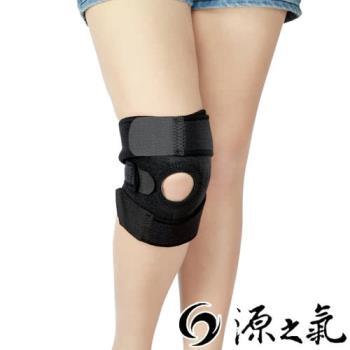 【源之氣】竹炭NEOPRENE運動護膝-短(2入) RM-10216