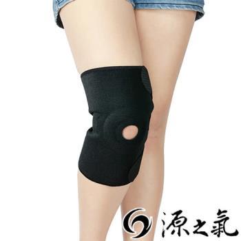 【源之氣】竹炭NEOPRENE運動護膝-長(2入) RM-10217
