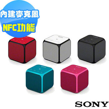 SONY NFC藍牙方塊喇叭 SRS-X11