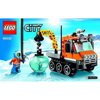 【LEGO 樂高積木】City 城市系列 - 極地冰雪履帶機 LT- 60033