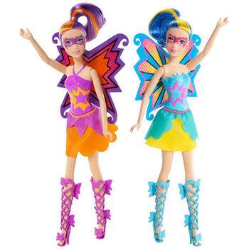 【芭比娃娃系列】魔法公主之芭比好朋友 (二款可供選擇) CDY65