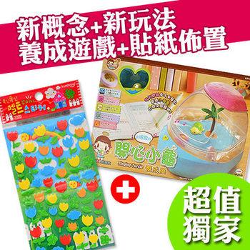 【MIMI WORLD】開心小龜養成屋之貼紙派對
