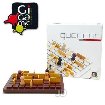 【 法國桌神 Gigamic 益智遊戲 】Quoridor Mini  步步為營 迷你版