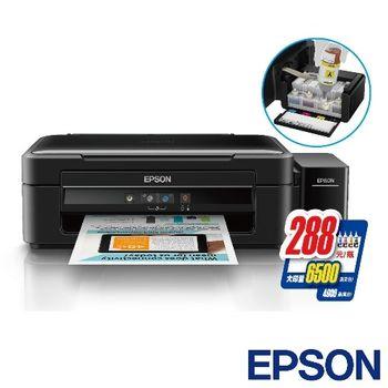 【EPSON】L360 高速三合一原廠連續供墨印表機