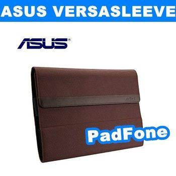 ASUS PadFone保護套 VERSASLEEVE X 華碩 平板保護套 Infinity 10吋華碩平板適用
