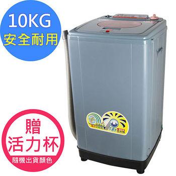 勳風10公斤 /耐高扭力/超高速/更防震-脫水機(HF-939)