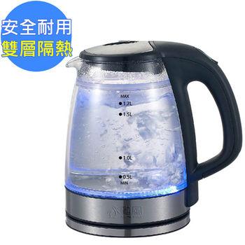 【勳風】安心型雙層防護/防燙手安全快煮壺(HF-3018)雙層隔熱專利