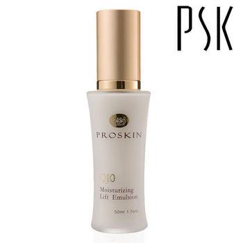 【PSK寶絲汀】基礎保養系列 Q10嫩白滋潤活膚乳50ml