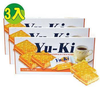 【YU-KI】起司夾心餅3入
