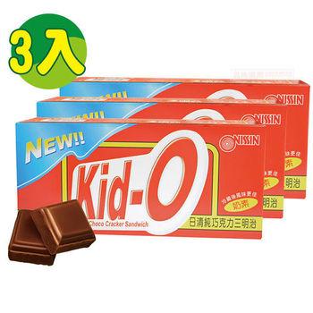 【KID-O】日清純巧克力三明治3入
