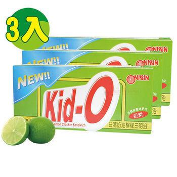 【KID-O】日清奶油檸檬三明治3入