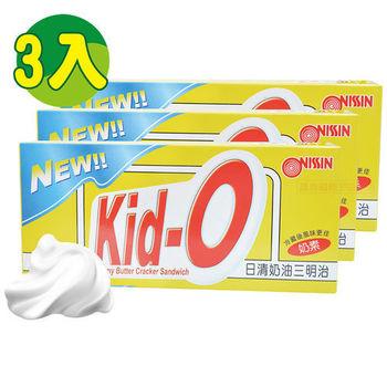 【KID-O】日清奶油三明治3入